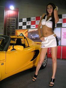 What a beautiful car! A campaign girl poses at a World Supercar Show in South Korea