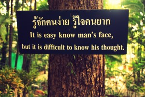 Particularly relevant signage hanging in the temple gardens.