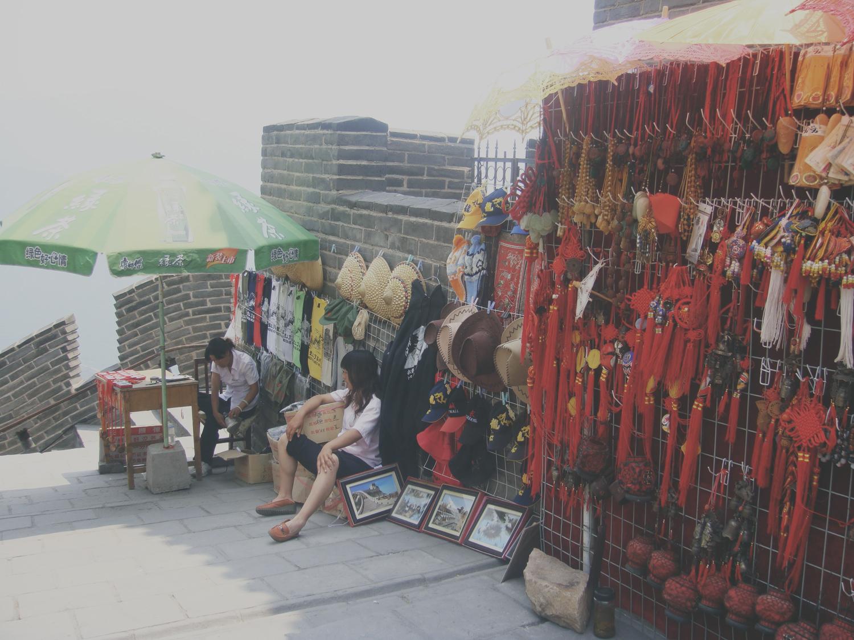 su jit lin desimone china wanderful diaspora